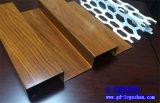 凹凸铝长城板 木纹铝长城板 黑河铝长城板厂家