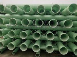 玻璃钢电缆管@平山玻璃钢电缆管@玻璃钢电缆管厂家