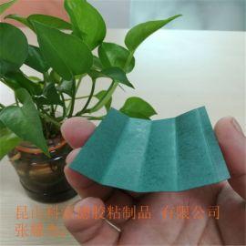 苏州覆膜青稞纸厂家、阻燃青稞纸、青稞纸冲型