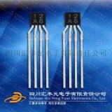 电流电压检测用霍尔传感器HG-302C