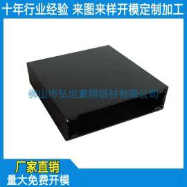 定制金属铝外壳,铝制门禁壳,铝合金工控盒CNC加工