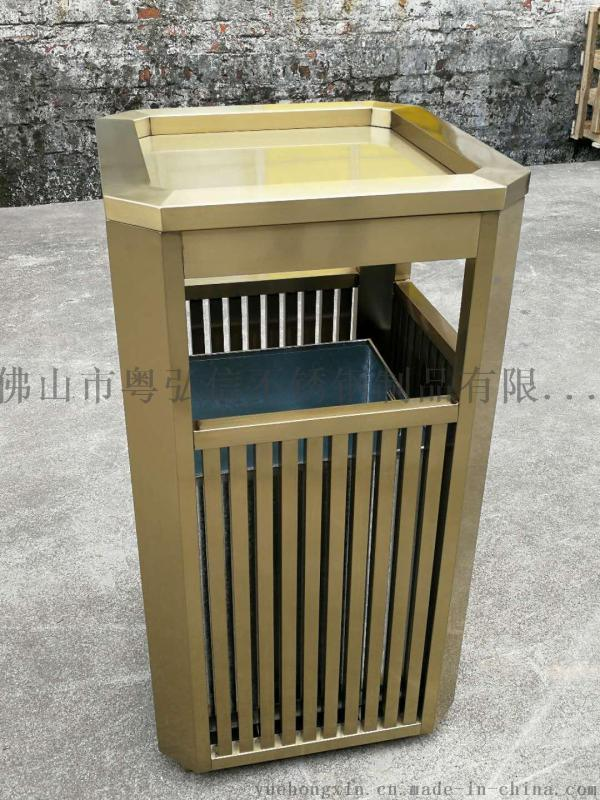 真空鍍色不鏽鋼戶外垃圾桶 環保不鏽鋼垃圾桶定做