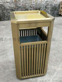 真空镀色不锈钢户外垃圾桶 环保不锈钢垃圾桶定做