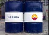 荆州变压器油生产厂家|现货发售品质保证