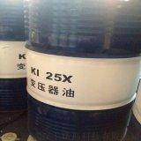 25号变压器油/变压器油生产厂家/现货品质保证