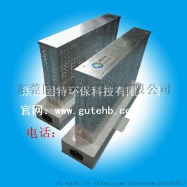 光催化空气净化消毒器【价格 型号 品牌 】 纳米光催化空气净化器厂家-固特