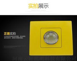 高亮黄色方形隧道灯台车灯led防爆灯50w