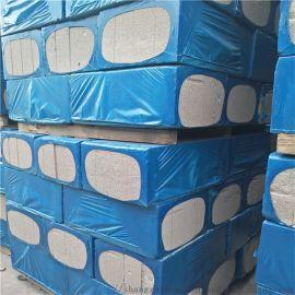 厂家生产A级防火水泥发泡保温板 隔离带板 型号齐全