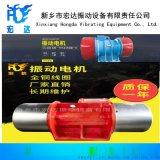 MVE1700/15振動電機  功率0.75千瓦