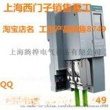 西門子6ES7392-1AJ00-0AA0代理商
