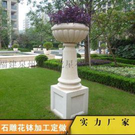 庭院欧式花盆 装饰摆件石花盆花钵 特色砂岩花钵