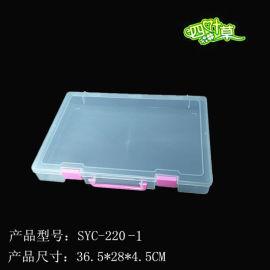 SYC-220-1PP透明塑料玩具樂高積木收納空盒