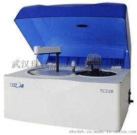 TC220全自动生化分析仪
