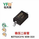 BZT52C27S SOD-323稳压二极管印字WP功率0.2W佑风微品牌