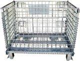摺疊式倉儲籠(MZ-091)