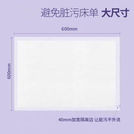 产妇护理床垫产褥期一次性护理垫60*60绵柔无纺布护理垫OEM代工