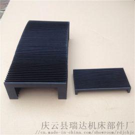 数控机床导轨伸缩式柔性风琴防尘罩