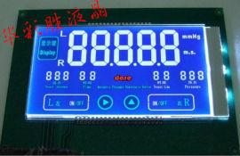 跑步机电控LCD液晶屏