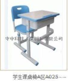 kzy001深圳学生课桌椅厂家/公司