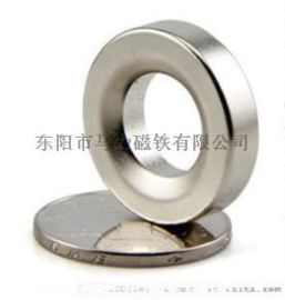 沉孔沉头孔磁环钕铁硼强磁片环形磁铁扣