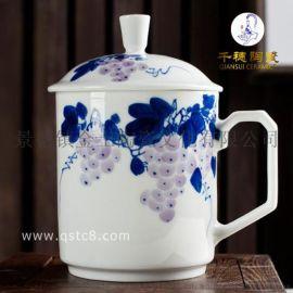 双层隔热陶瓷茶杯定制_批发办公会议陶瓷茶杯价格