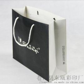 廠家定製 服裝鞋購物手提袋印刷 優質牛皮紙袋 禮品化妝品包裝袋