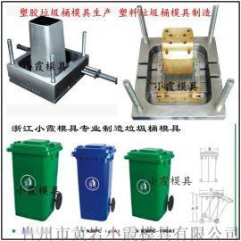45L垃圾车塑料模具源头厂家