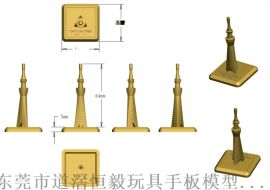东莞恒毅三维绘图设计公司,3D外观设计,抄数设计