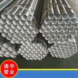 内外涂塑复合钢管给排水电力穿线管消防管燃气管