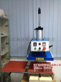 无缝服装辅助加工压烫机械,无缝热压机,气动热压机