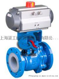 Q641F46气动衬 球阀 上海渠工
