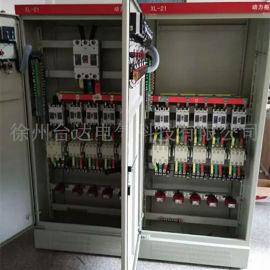 艺术化设计电器柜  配电柜  变频柜成套电气设备
