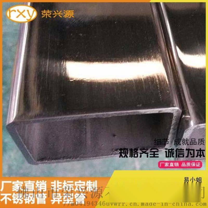 机械设备用304不锈钢矩形管 制品壁厚矩形管