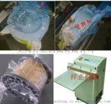 提供上海崑山模具,軸承真空包裝封口機廠家