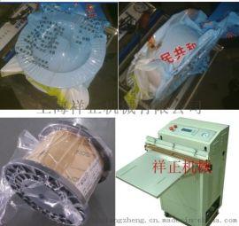 提供上海昆山模具,轴承真空包装封口机厂家