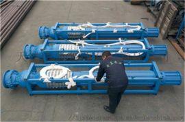 多级环保QK卧式深井矿用潜水泵推荐现货