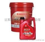 CD柴油发动机油