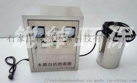 射流器水箱自洁消毒器