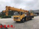 2018年新款 东风国五16吨吊车 可分期 可挂牌