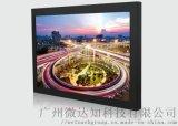 工业级86寸液晶监视器高清监控显示屏安防监控显示器