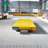 鍛造模具4噸軌道平板車 軌道電動平車值得信賴