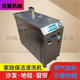 柴油加热型蒸汽洗车机 双**头大压力型蒸汽清洗设备