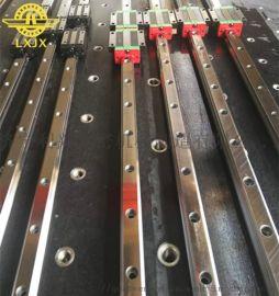 利兴国产高组装直线导轨HG30上银互换厂家直销