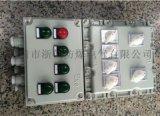 BZA53-2鋁合金防爆控制按鈕盒
