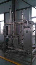 香气回收装置 香精浓缩器