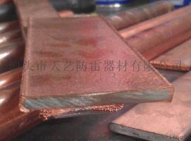 专业生产厂家铜包钢扁线现货