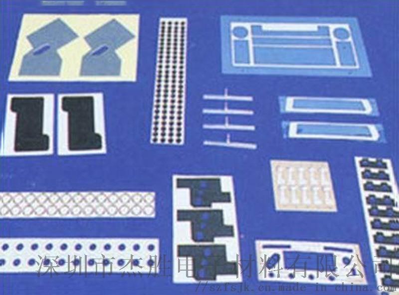 耐温高达130℃的PC绝缘垫片 黑色阻燃麦拉片 透明PC塑胶垫片冲型