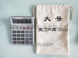 河南郑州纯棉理疗热敷布袋装粗盐艾草艾灸布袋生产厂家