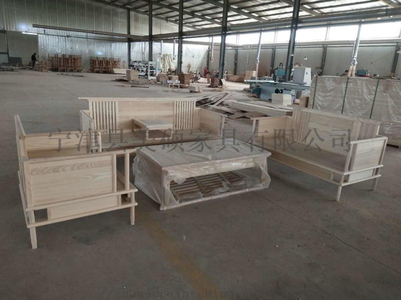 美硕新中式沙发茶几电视柜客厅实木组合家具