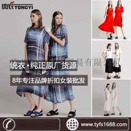 广州羊绒世家品牌折扣女装尾货,选统衣服饰